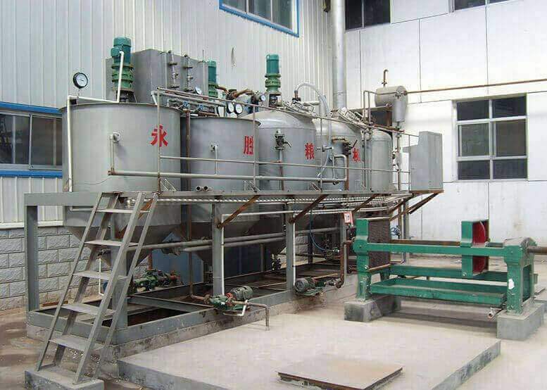 Vegetable Oil Refining Plant (Small)