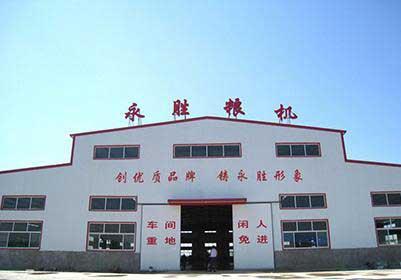 China Dingzhou Yongsheng Grain and Oil Machinery Co., Ltd.