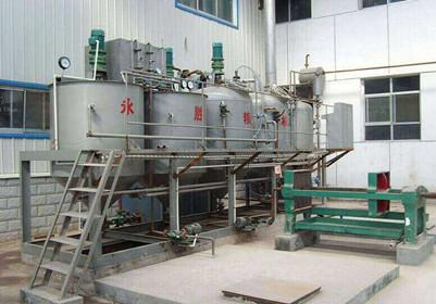 Application of scraps in vegetable oil refining plant